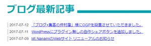 Mt.Nanami 最新記事リスト
